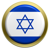 Israel flag on a button